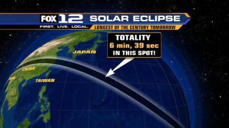Tomorrow's Eclipse: 5pm-8pm Pacific Time